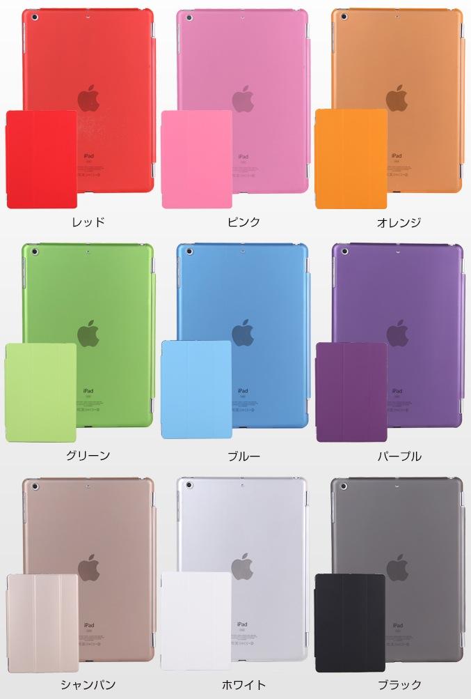 iPad mini Retina専用カバー