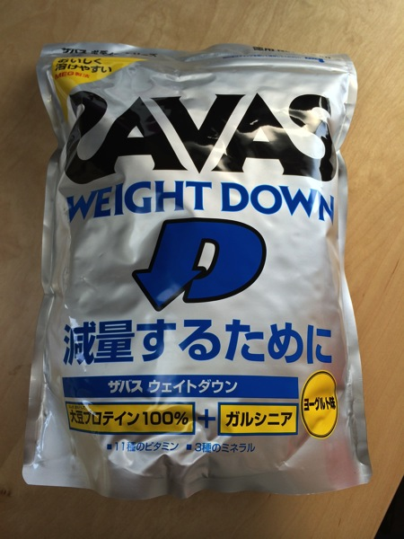 ダイエットサプリとして口コミでも人気のザバス ウエイトダウンを買ってみた