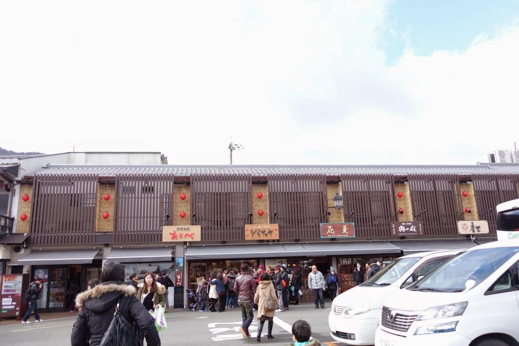 京都嵐山 観光日帰り旅行 ランチ編
