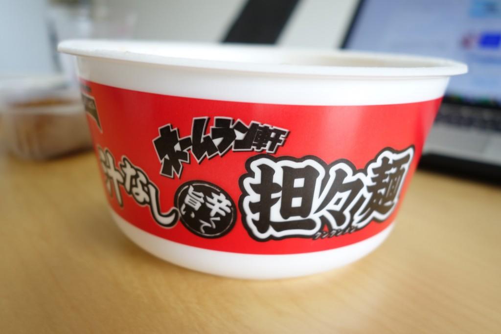テーブルマーク(旧加ト吉)のホームラン軒 汁なし担々麺が斜め上行く感じだった