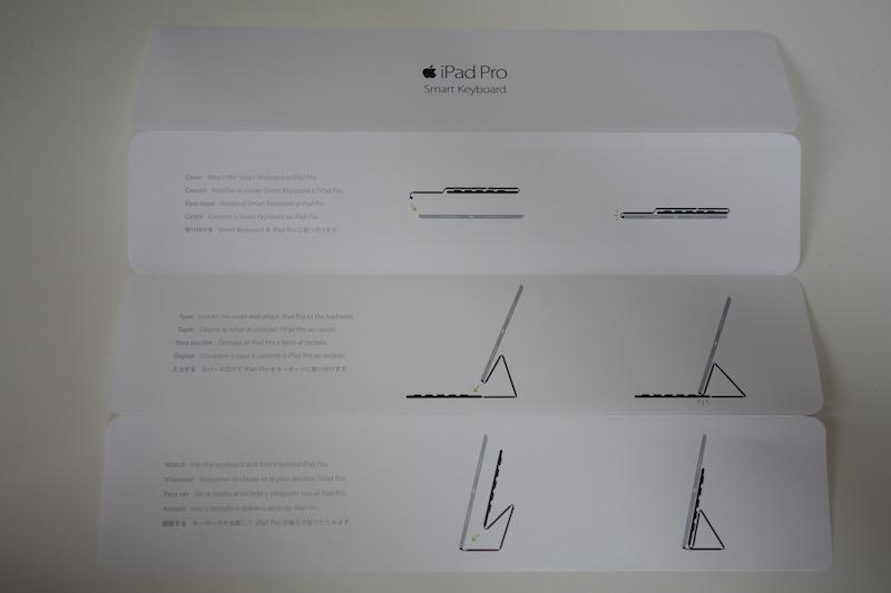 ipadpro-smartkeyboard07