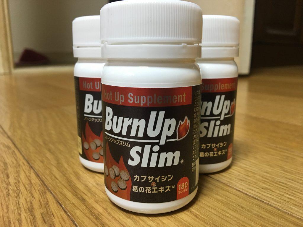 スポーツジムで勧められたダイエットサプリBurnUpSlimを1ヶ月試してみた結果