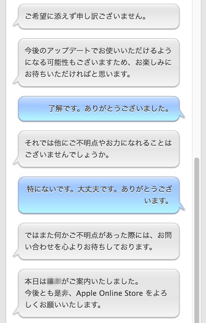 日本のiPhone7はSuicaだけ?ICOCAやPiTaPaは対応していないのか?