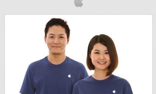 iPhone7 買う買わない