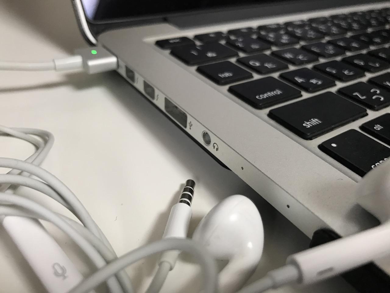 音が聞こえない!EarPodsが壊れたと思ったらMacBookProのイヤホンジャックが壊れてた!と思ったら・・・