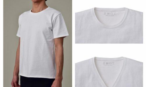 乳首が透けない白Tシャツ