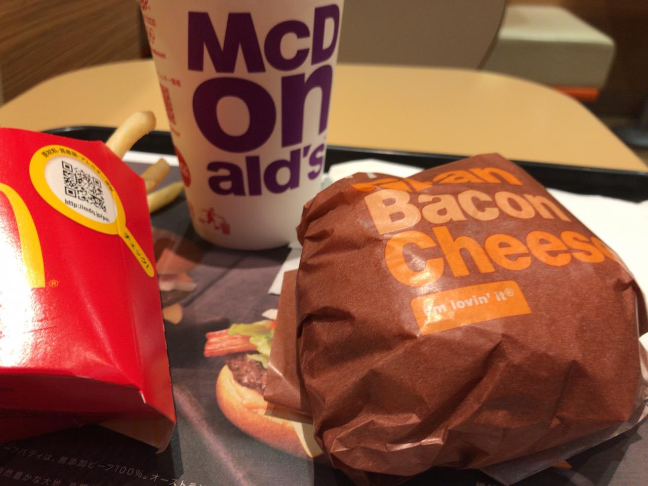 マクドナルドの新定番商品「グラン」シリーズのグランベーコンチーズを食べてみた