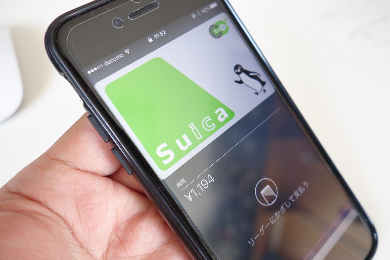 ApplePayのモバイルSuicaが駅の改札口で反応しない場合の対処方法