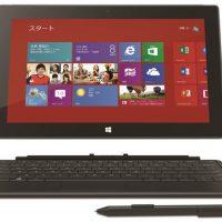 Surface Proの値段が高い?そんな事ないですよ