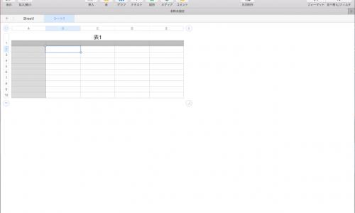 MacのNumbersで右側に表示されているエリアを非表示にして消す方法