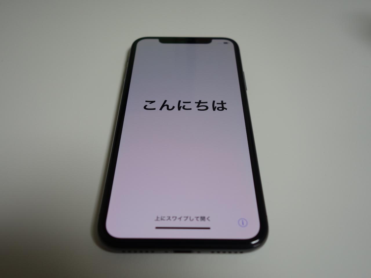 機種変更でiPhoneXがバックアップから復元できない!いきなり文鎮?これ見てちょ!