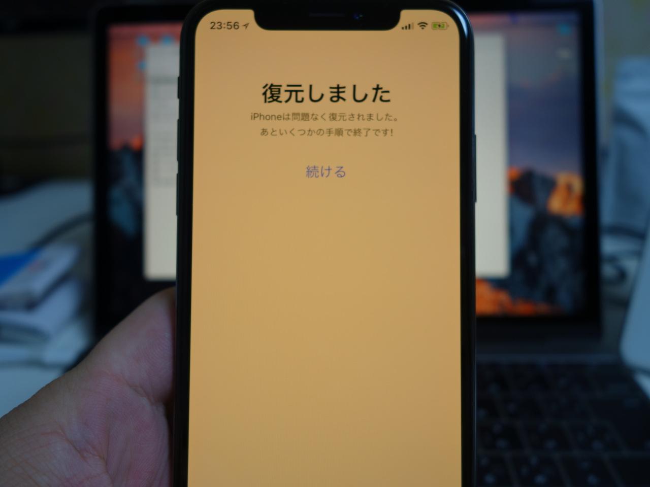 機種変更でiPhoneXがバックアップから復元できない!開封の儀からいきなり文鎮!?
