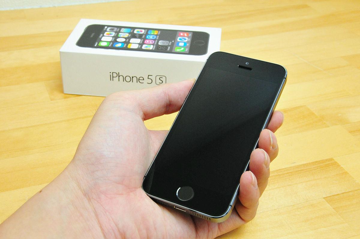 iPhone5s スペースグレイ