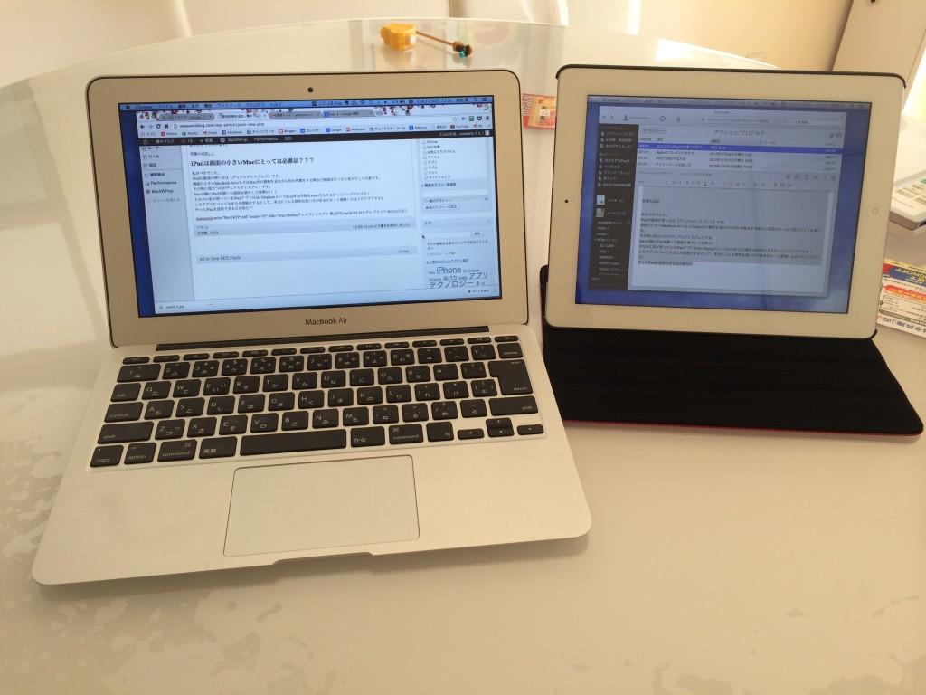 役立たずなiPadを仕事で効率よく使えてますか?iPadの活用方法