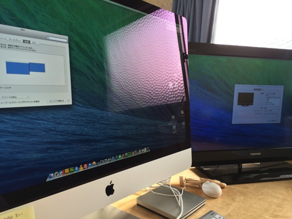 iMacとテレビを繋いでデュアルディスプレイにしてみた!REGZA活躍しすぎ