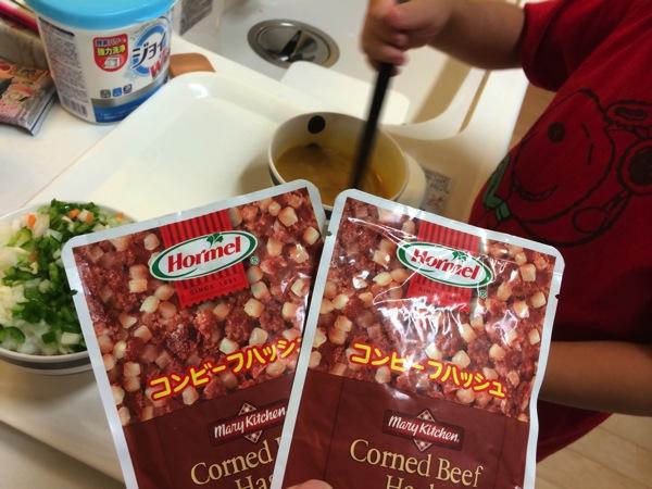 沖縄の国民食?ホーメルのコンビーフハッシュを取り寄せてチャーハン作ってみた