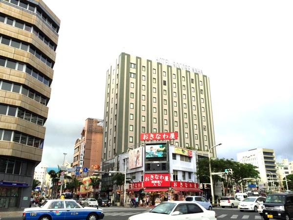 グルーポンでよく売れてる沖縄かりゆし琉球ホテル・ナハに泊まってみた。そして国際通りへ