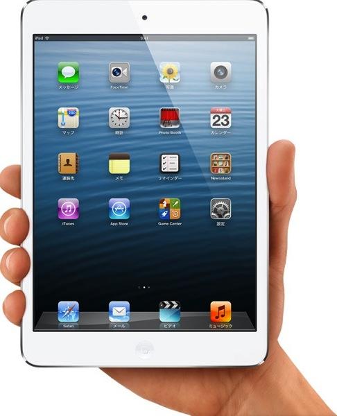 4日間iPad miniで生活をしていて結論が出た!iPhoneイラネ