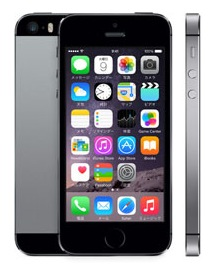 auのiPhone5sを使っているが電話料金が高いので月1000円ぐらいまで節約しようと思う