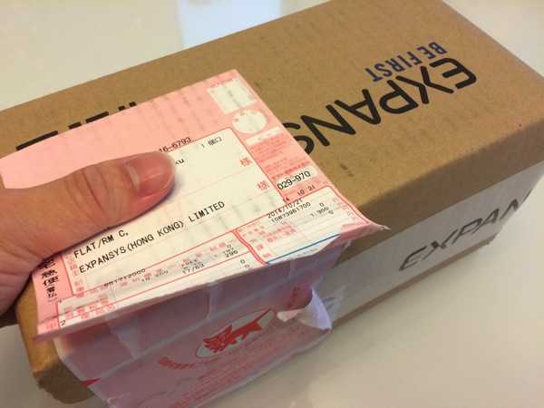 Xperia Z Ultraが届いた!もうiPhoneとiPadいらないかも
