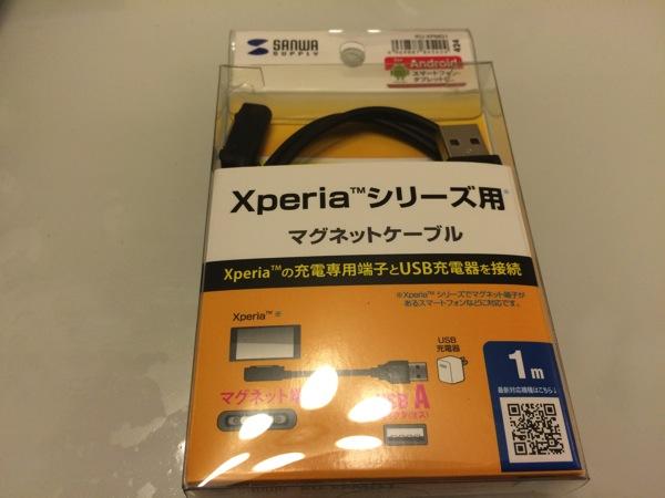 Xperiaシリーズの防水機能を守るために必須?マグネット充電ケーブルを買ってみたのでレビュー