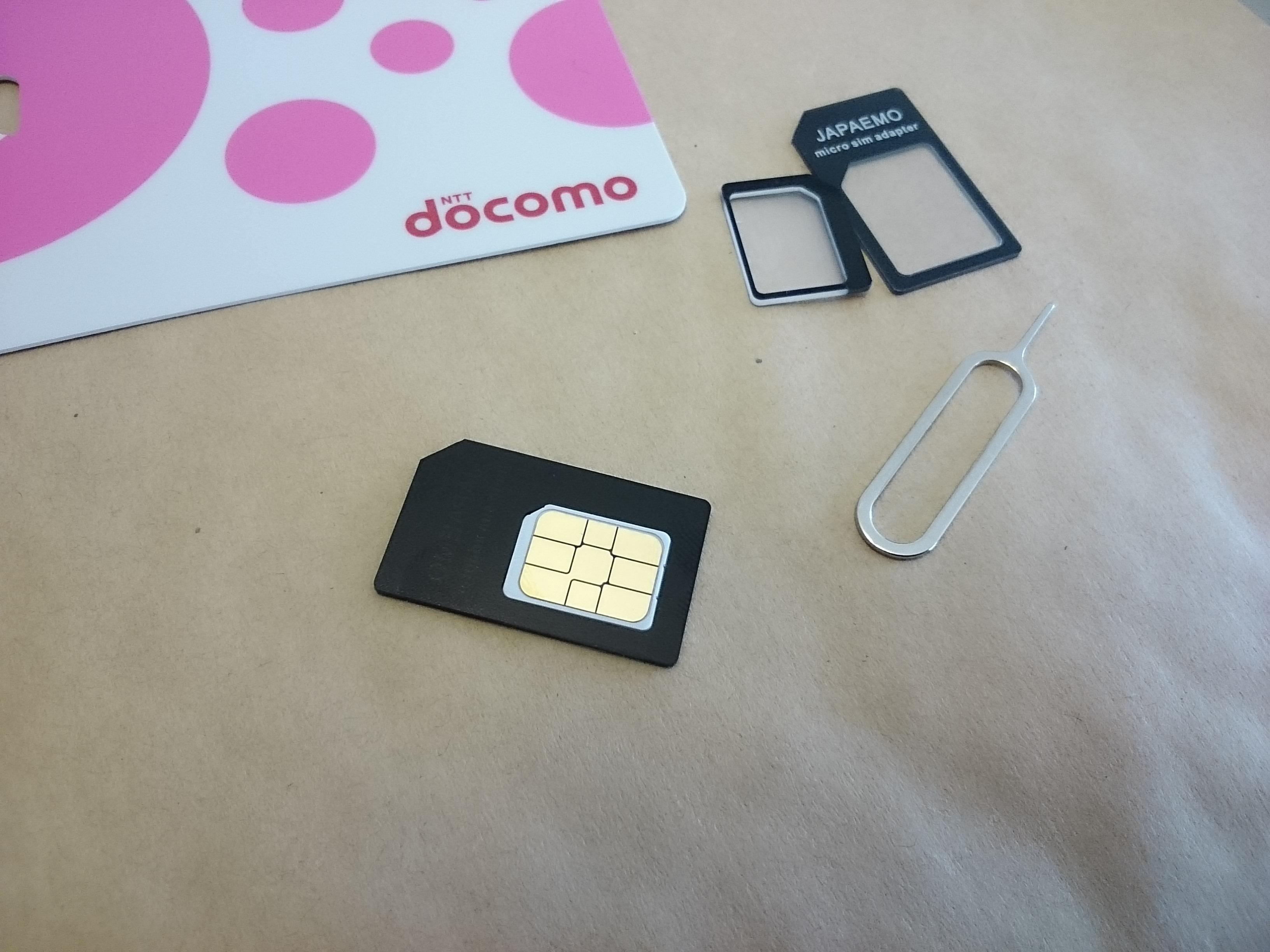 ドコモ ワイヤレスゲート 格安SIM