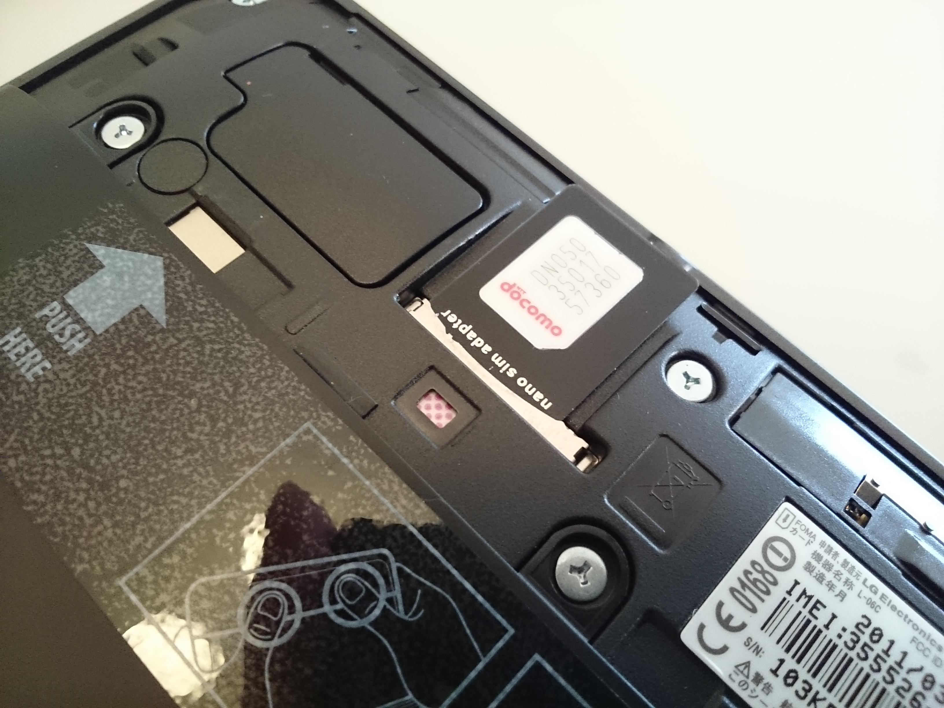 ドコモのタブレットにワイヤレスゲートの格安SIMカードを入れてみた