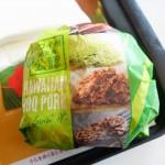 マクドナルドの新商品ハワイアンバーベキューポークとパイナップルパイを食べてきた