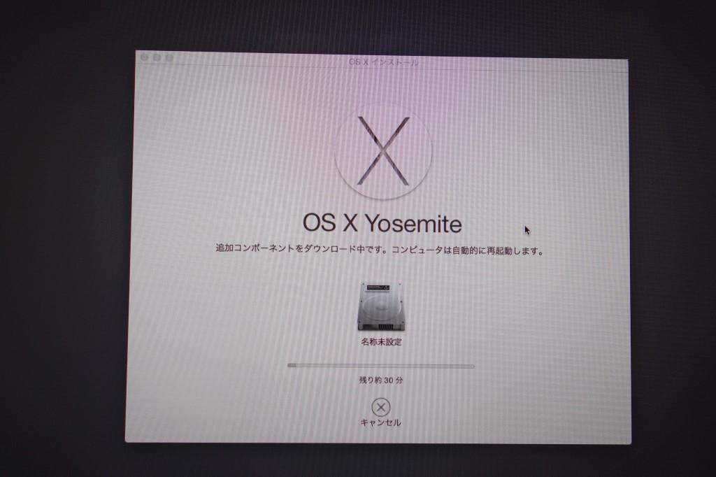 iMacをお友達に譲るので初期化してみたら少しつまづいたので備忘録