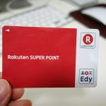 楽天のRポイントカード(Edy付き)でいつでもEdyチャージの登録ができない時の解決法
