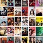 Netflix(ネットフリックス)が日本上陸!hulu(フールー)とのコンテンツ・アニメ・価格を徹底比較してみた