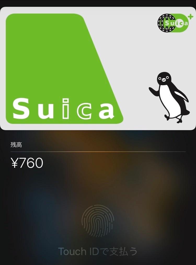 関西人がiPhone7のSuicaを電車とコンビニで試してみた!Apple Payはかなり使えそう!