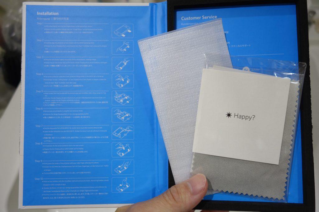 完全なる落とし穴!?iPhone7 / iPhone7Plusに機種変更するのはちょっと考えたほうがいいぞ