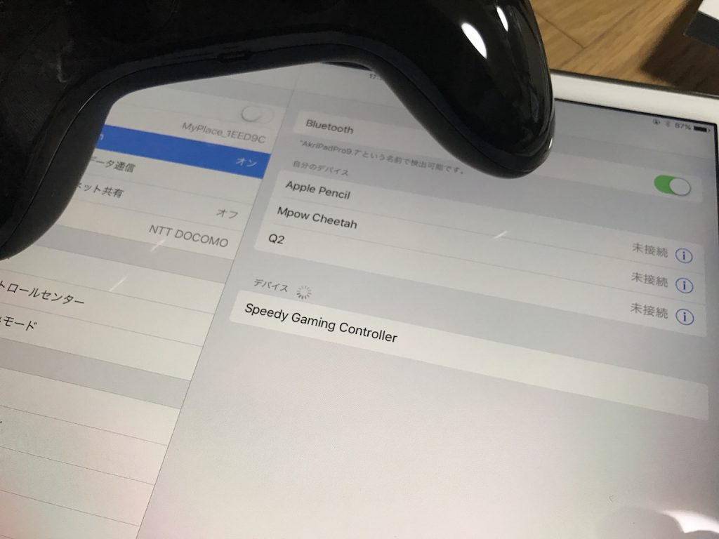 iPhoneやiPadで使えるMFi認証ゲームコントローラーPXN6603を買ってみた!対応アプリと気になる使い方