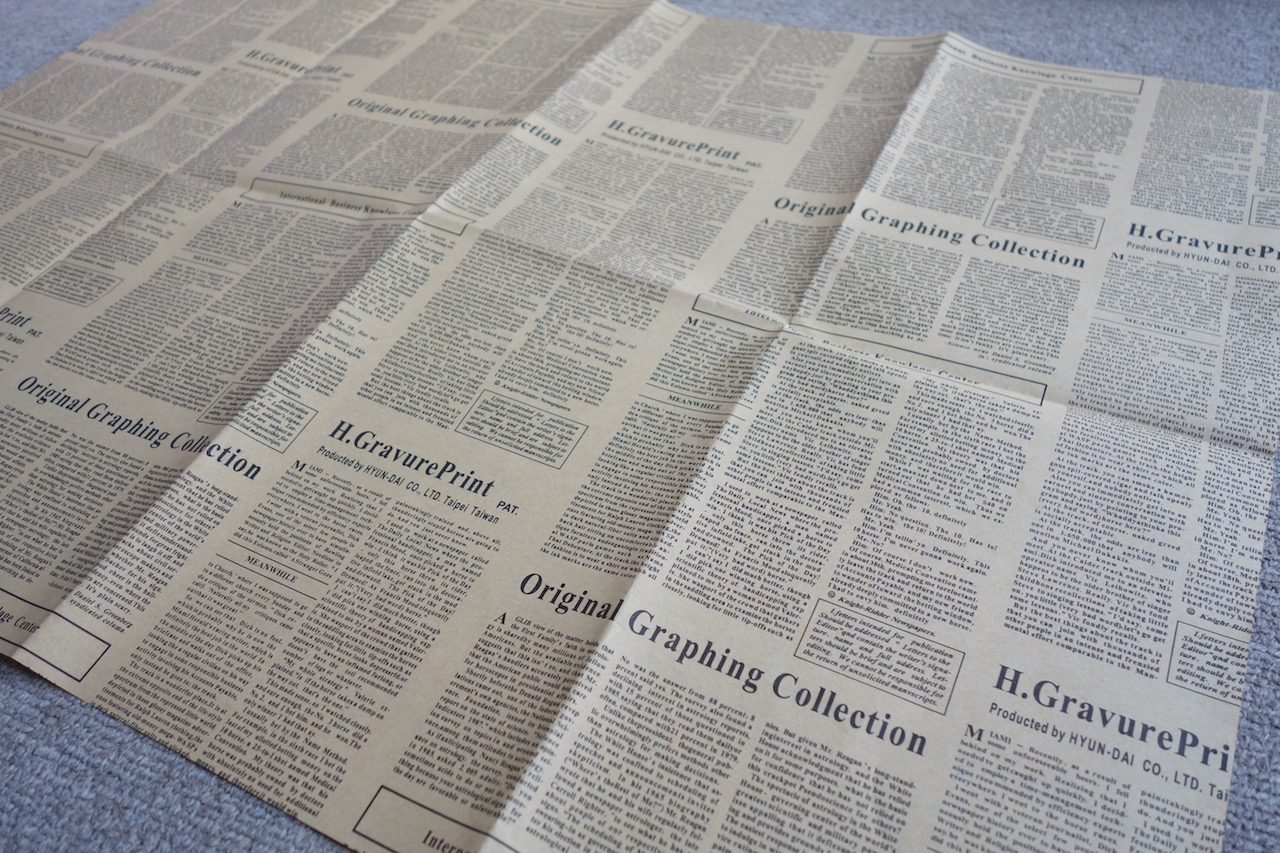 英字新聞は写真が映えすぎて最高