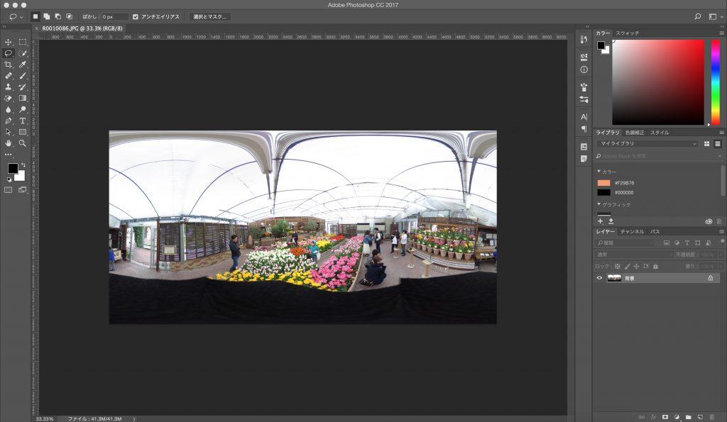 リコー THETA S で撮影した360度写真をPhotoshopでモザイクかけたり自分消したりと編集する方法