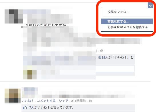 やっぱり本を売るならFacebookですよね!