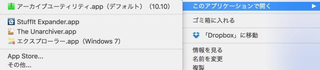 「エラー2 ファイルまたはディレクトリがありません。」解決方法