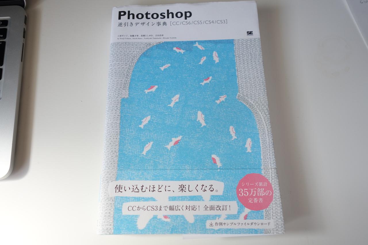 本・CD・DVDに特化したフリマアプリ!メルカリカウルがバカ売れしそうなので試してみた!