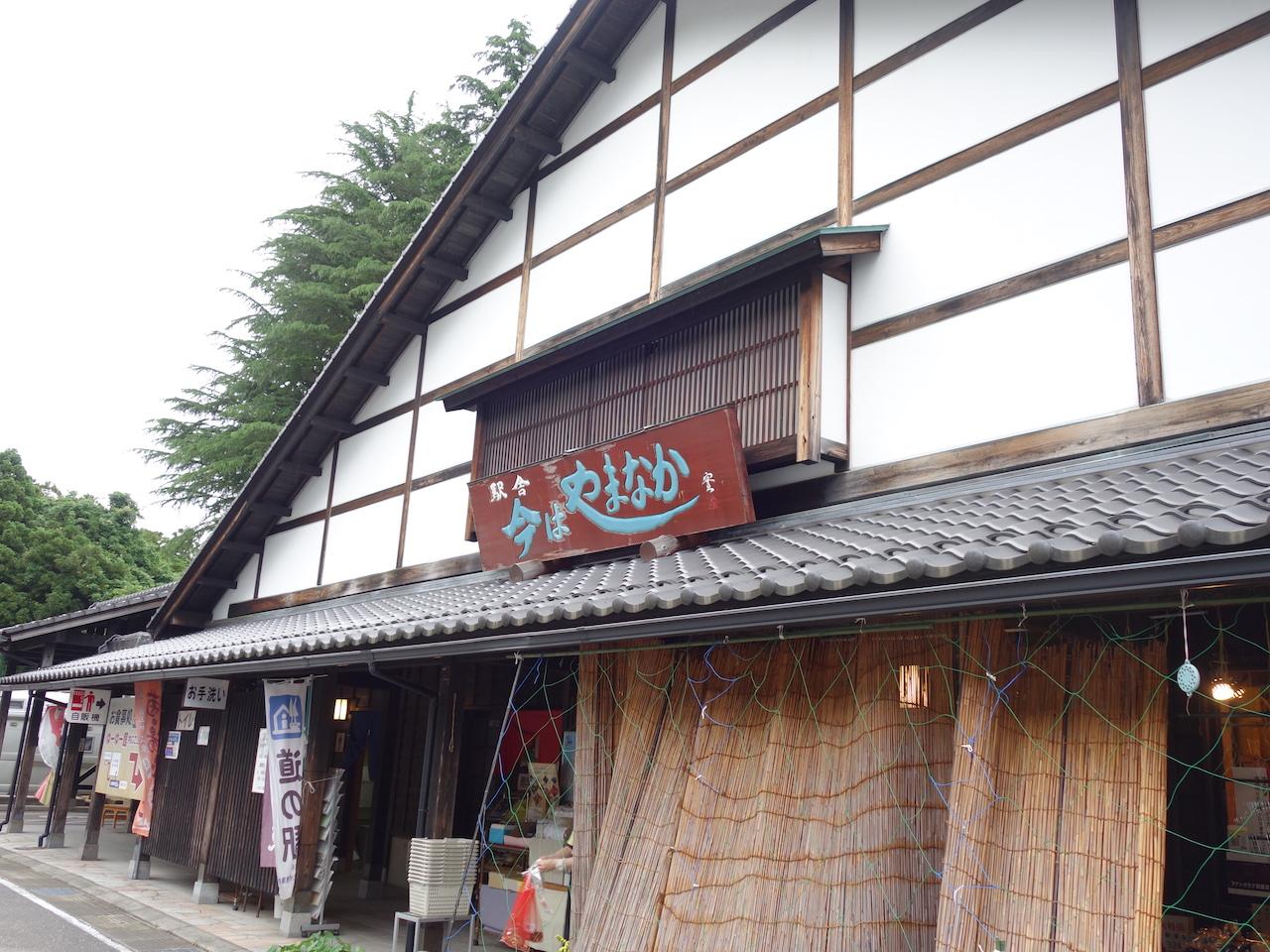 お風呂入りたい・・・いざ温泉目指して行ってきます!目指すは石川県の山中温泉だ!