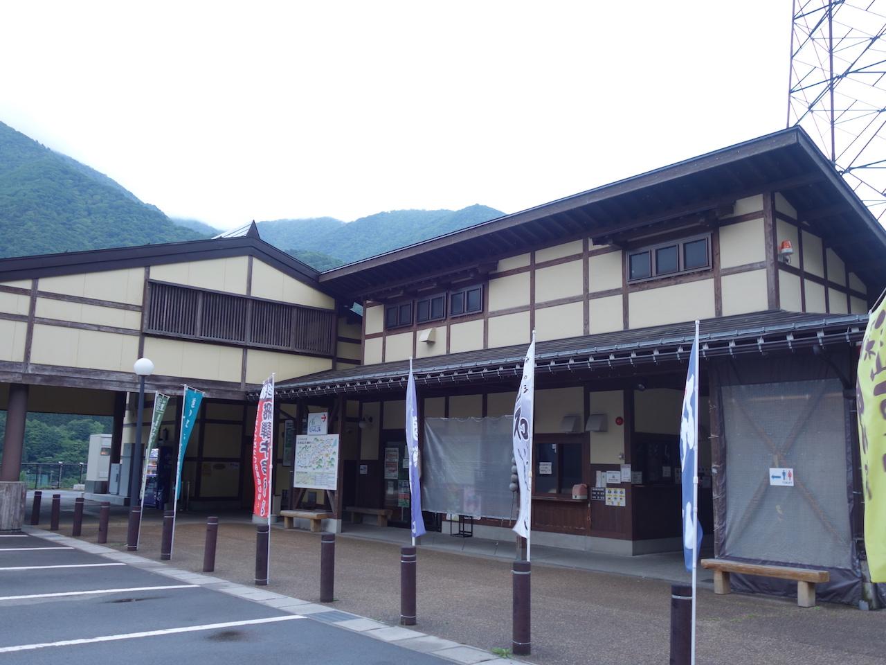 道の駅 飛騨白山の温泉がまた絶景でたまらんかった!