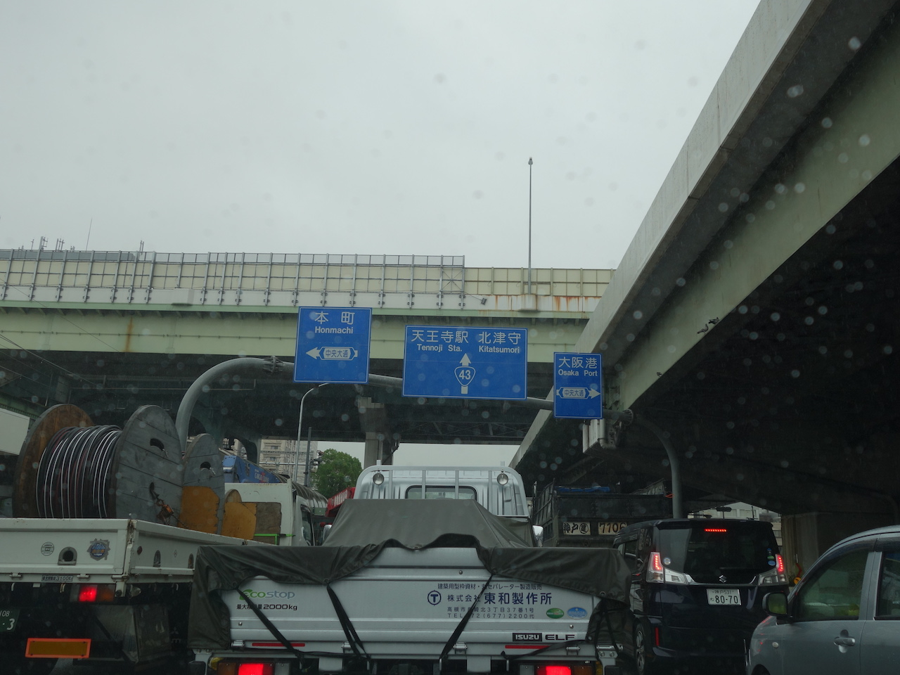神戸三宮で一番安い駐車場を出発して大阪へ!