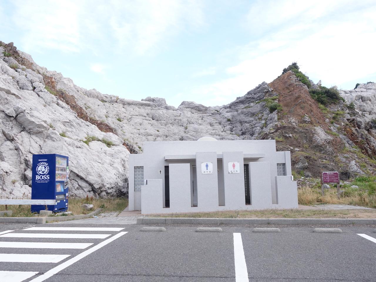 和歌山県由良町の道の駅「白崎海浜公園」がめちゃくちゃ景色いい!