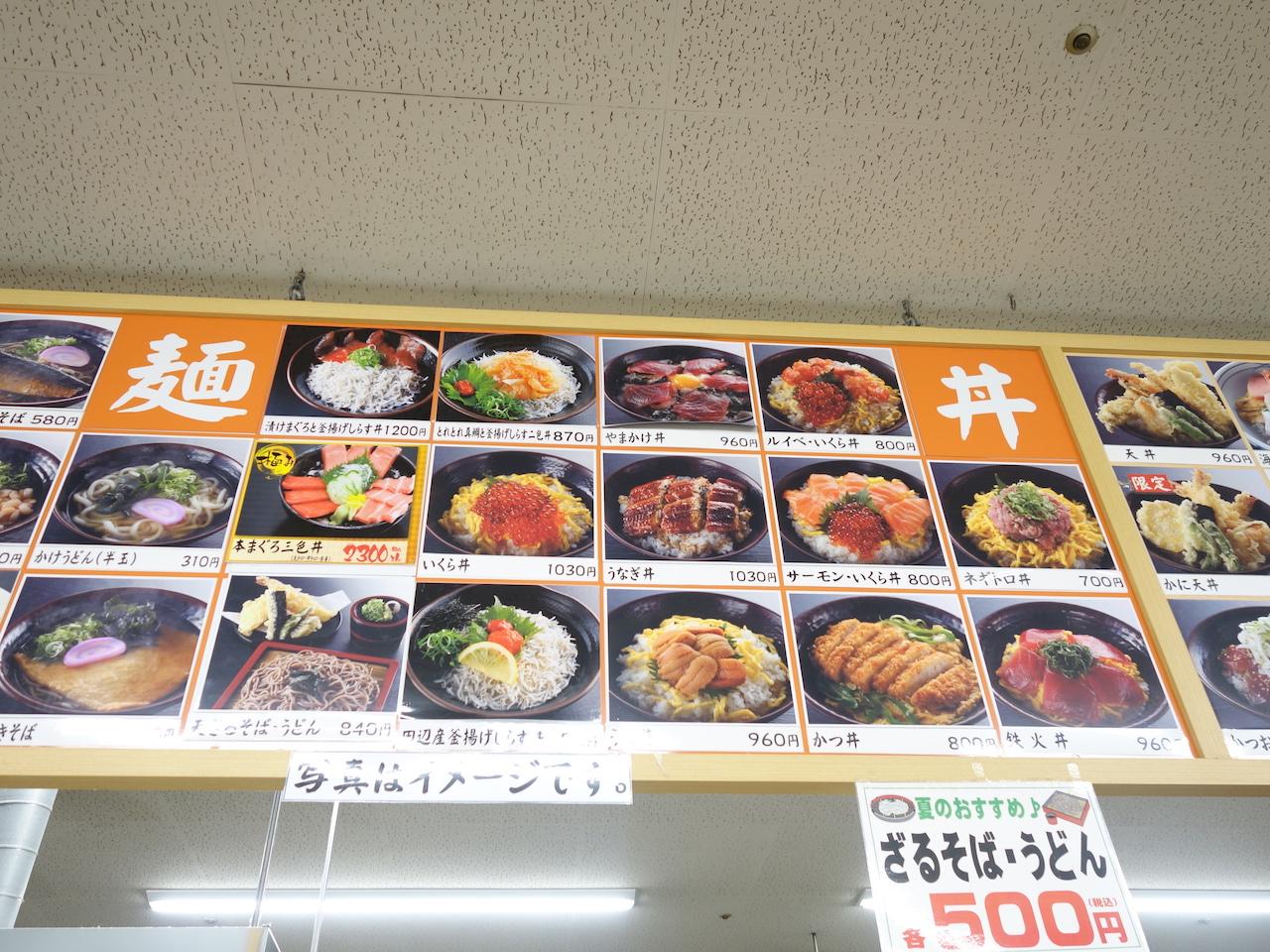 和歌山南紀白浜といえば温泉&とれとれ市場でしょう!