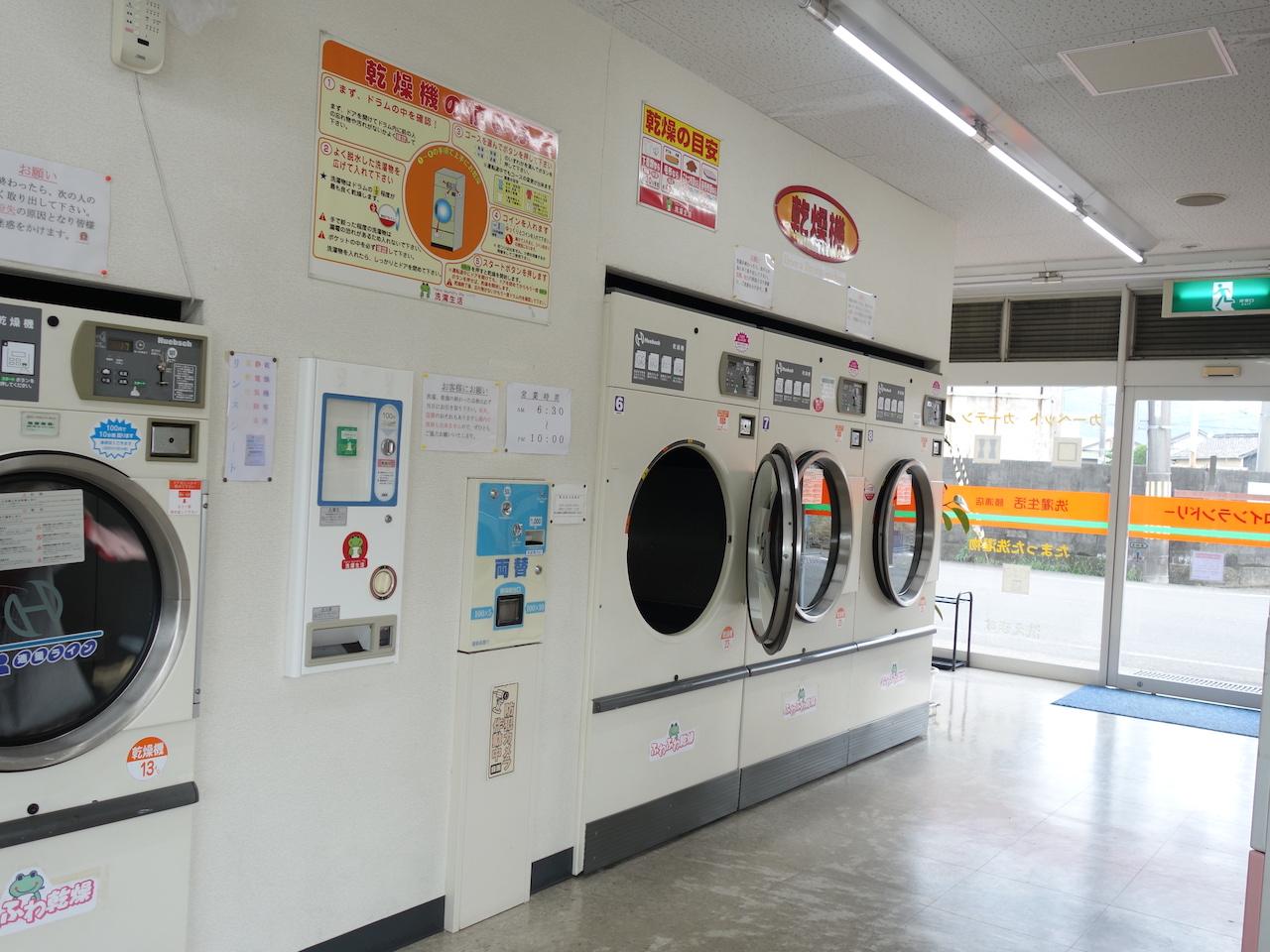 使い方わからん!洗濯生活勝浦店さんで初めてのコインランドリーを体験してきました!