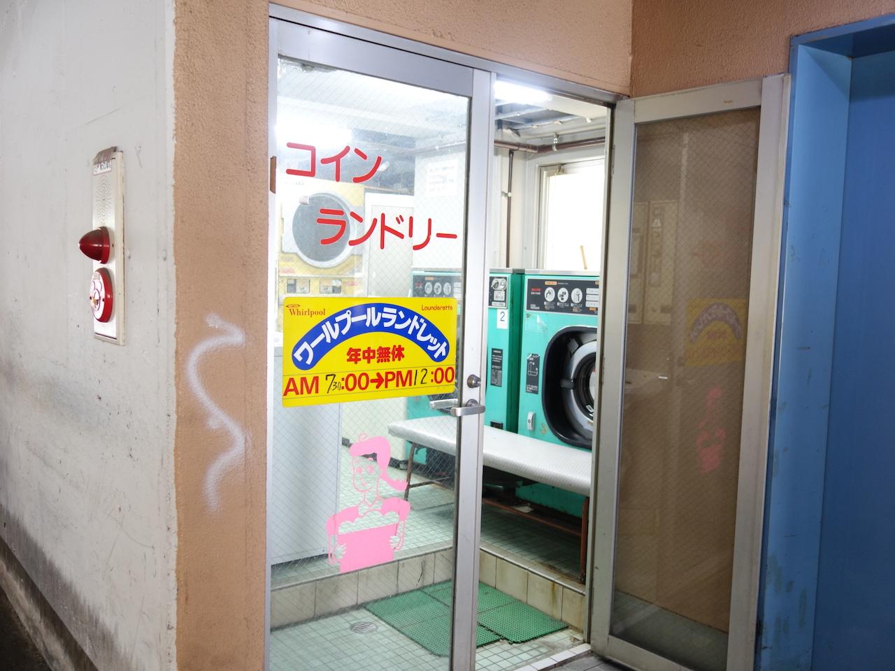 神戸新開地にあるディープな温泉「朝日温泉」が本当にディープ過ぎた!素人には難しいぞ