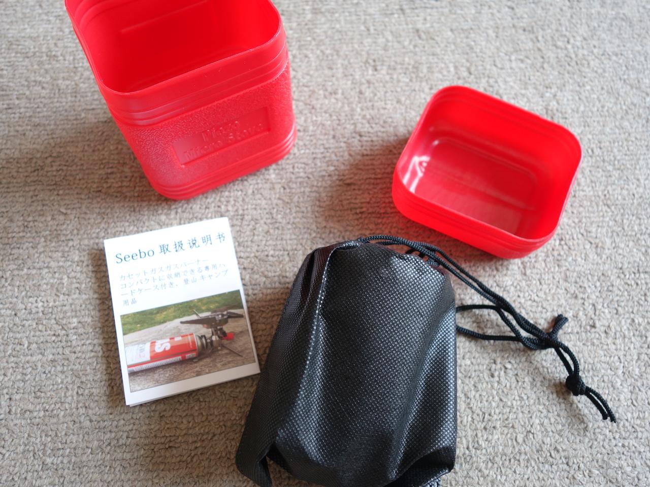 登山向けのコンパクトなカセットガス対応のガスコンロを買ってみた!ソロキャンパーはこれで十分かもね