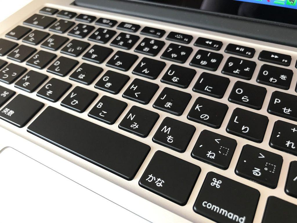電源周りとロジックボードが壊れたMacBookPro13が修理から戻ってきた