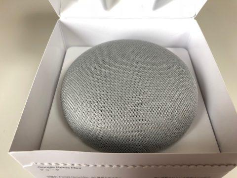 Google Home Mini(グーグルホームミニ)は何に使えばいいのだ?