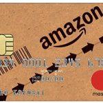 amazonクラシックカード